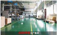 儋州市批发耐磨地板漆环氧树脂漆